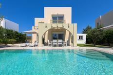 Ferienhaus 1480320 für 6 Personen in Gennadio