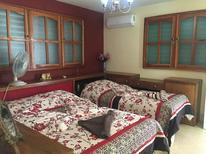 Ferienwohnung 1481497 für 3 Personen in Cienfuegos