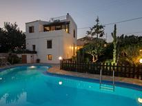 Ferienhaus 1485832 für 5 Personen in Megalia Chorafia