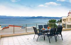 Holiday home 1485966 for 6 persons in Chalkida