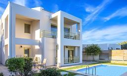 Casa de vacaciones 1490513 para 8 personas en Dempla