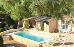 Ferienhaus 1493413 für 4 Personen in Pierrerue