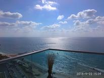 Holiday apartment 1494698 for 10 persons in Bat Yam