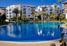Appartement 1494767 voor 4 personen in Agadir