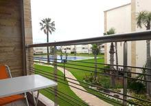 Appartement 1494817 voor 6 personen in Sidi Rahal