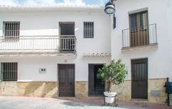 Holiday apartment 1500794 for 2 persons in Viñuela
