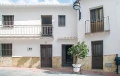 Ferienwohnung 1500794 für 2 Personen in Viñuela
