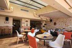 Holiday apartment 1501092 for 5 persons in Akrogiali