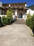 Holiday home 1501102 for 2 persons in Santa Marina Salina