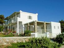 Holiday apartment 1501722 for 5 persons in Andiparos