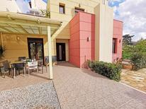 Vakantiehuis 1502640 voor 8 personen in Atsipopoulo