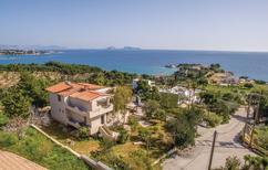 Ferienhaus 1502813 für 6 Personen in Ermióni