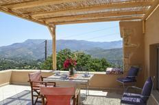 Feriebolig 1503008 til 4 personer i Agios Georgios