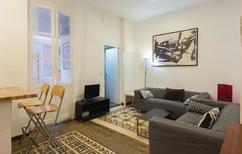 Holiday apartment 1503743 for 7 persons in València
