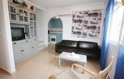 Maison de vacances 1510336 pour 6 personnes , Gran Alacant