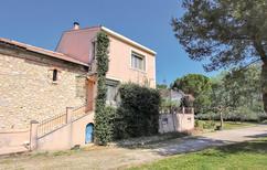 Vakantiehuis 1510565 voor 5 personen in Avignon