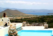Holiday home 1514493 for 6 persons in Kostos