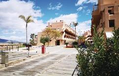 Holiday apartment 1516710 for 5 persons in Condado de Alhama