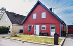 Ferienhaus 1516876 für 7 Erwachsene + 1 Kind in Vimmerby