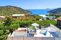 Holiday home 1517151 for 5 persons in Vathi