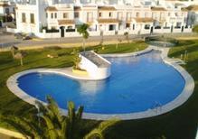 Holiday home 1517760 for 8 persons in Chiclana de la Frontera