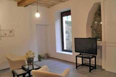 Holiday apartment 1521896 for 2 persons in Porlezza
