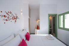 Holiday home 1525352 for 5 persons in Emporio