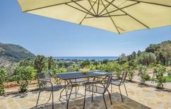 Ferienwohnung 1528977 für 2 Erwachsene + 2 Kinder in Ogliastro Marina