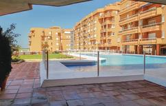 Appartamento 1529106 per 6 persone in Sanlúcar de Barrameda