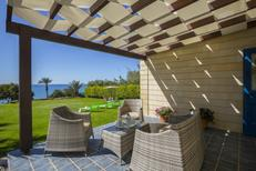 Ferienhaus 1529982 für 6 Personen in Maroni