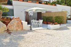 Holiday apartment 1534939 for 4 persons in San Vito lo Capo