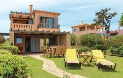 Villa 1537130 per 6 persone in Vathi