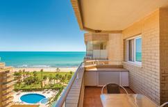 Appartement de vacances 1537436 pour 6 personnes , Oropesa del Mar