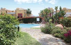 Rekreační byt 1537445 pro 4 osoby v Marbella