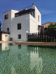 Holiday home 1539089 for 5 persons in Aptera
