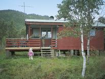 Maison de vacances 1539197 pour 6 personnes , Sortland