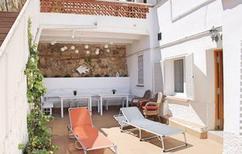 Appartement 1540091 voor 2 volwassenen + 2 kinderen in Tossa de Mar