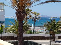 Ferienwohnung 1540727 für 4 Personen in Corralejo