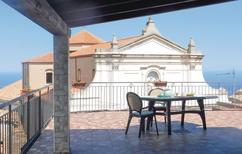 Holiday home 1541964 for 6 adults + 2 children in Badolato