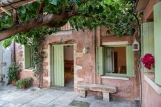 Maison de vacances 1543401 pour 2 personnes , Gavalochori