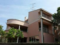Holiday apartment 1543664 for 6 persons in Pjescana Uvala