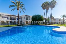Holiday apartment 1546043 for 4 persons in Nerja