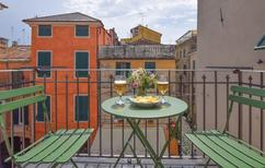 Holiday apartment 1547469 for 6 persons in Albenga