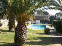 Vakantiehuis 1551964 voor 5 personen in Tossa de Mar
