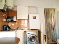 Appartement 1553315 voor 4 personen in Salamanca