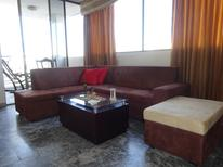 Ferienwohnung 1553972 für 4 Personen in Barranquilla