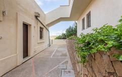 Ferienwohnung 1554534 für 4 Erwachsene + 2 Kinder in Portu Maga