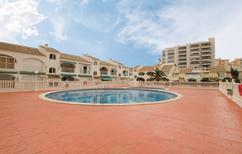Appartement 1555173 voor 2 volwassenen + 2 kinderen in Punta Seca