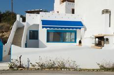 Vakantiehuis 1556687 voor 8 personen in Makrigialos