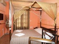 Holiday apartment 1557493 for 5 persons in Megalochori
